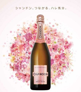 Chandon_Rose